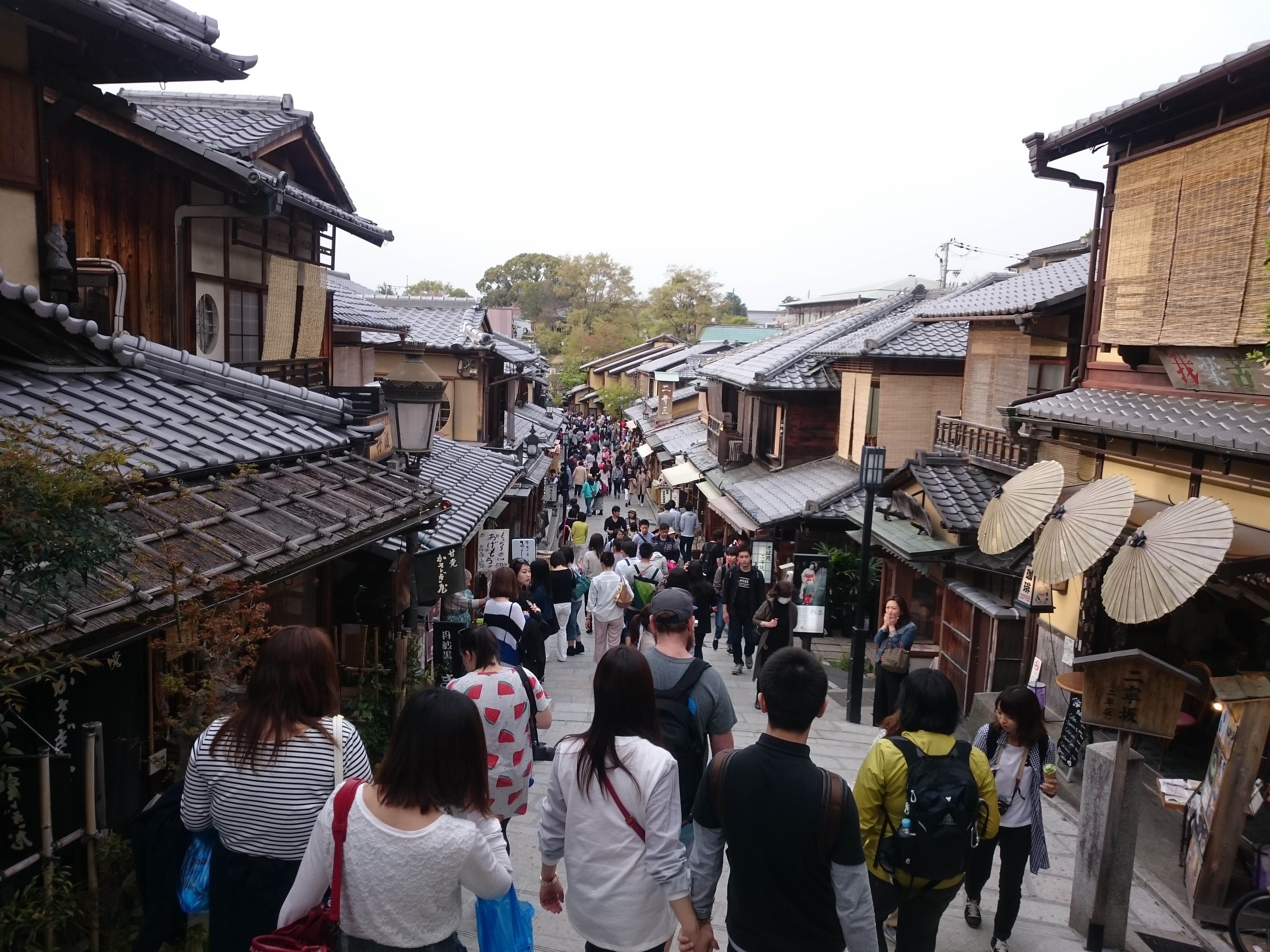 Rue Sannen-zaka et Ninen-zaka, Kyoto