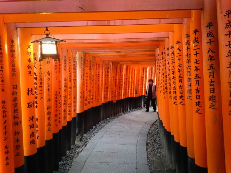 Fushimi Inari shrine, Kyoto