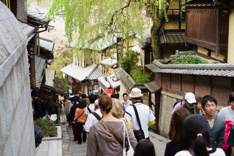 Ninenzaka street in Kyoto, Japan