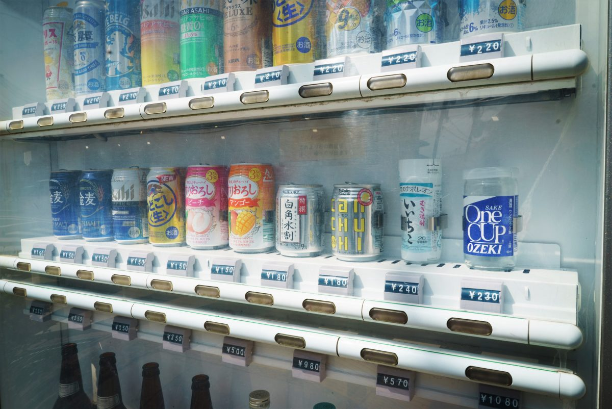 Vending machine with alcohol, Japan