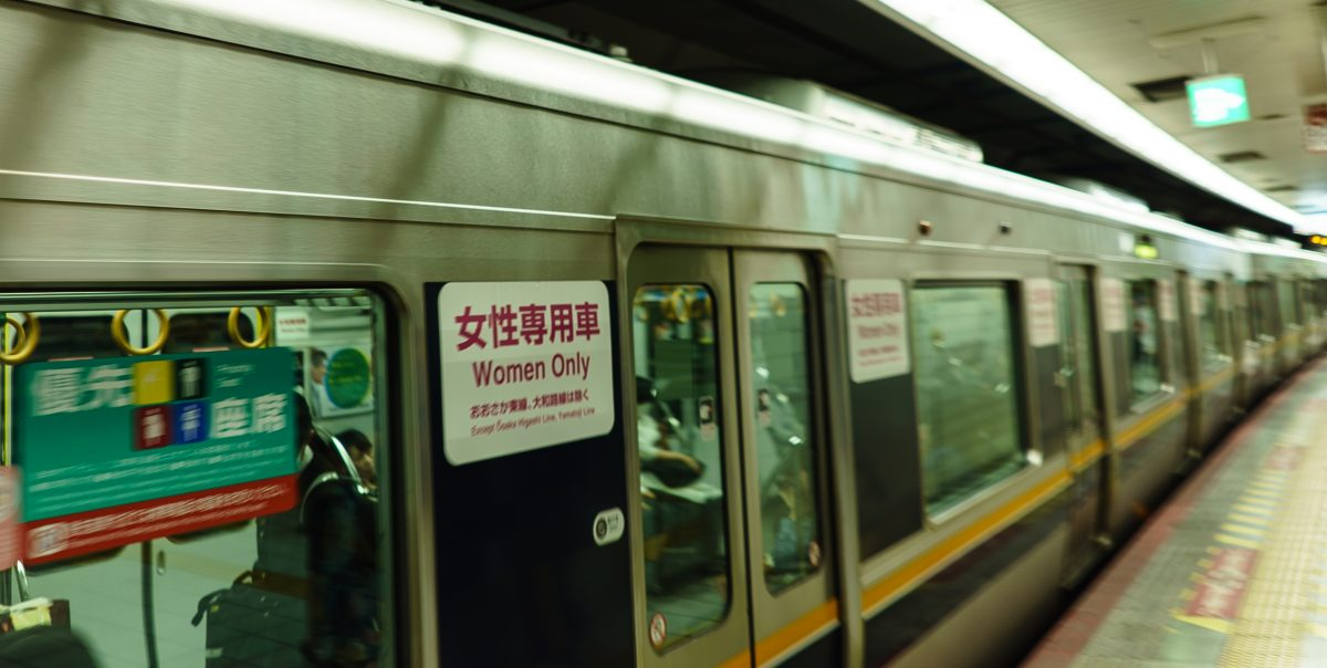 Women-only subway car in Japan