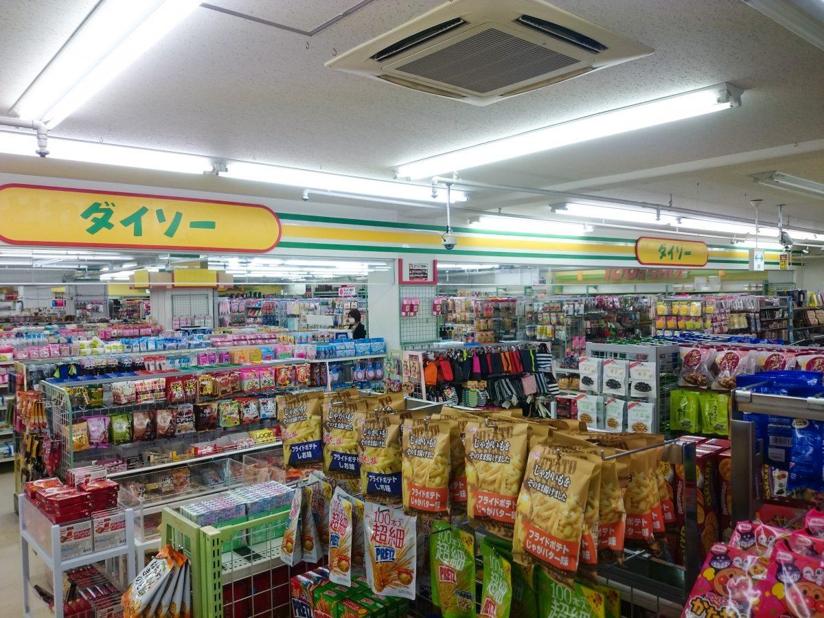Daiso, Japan