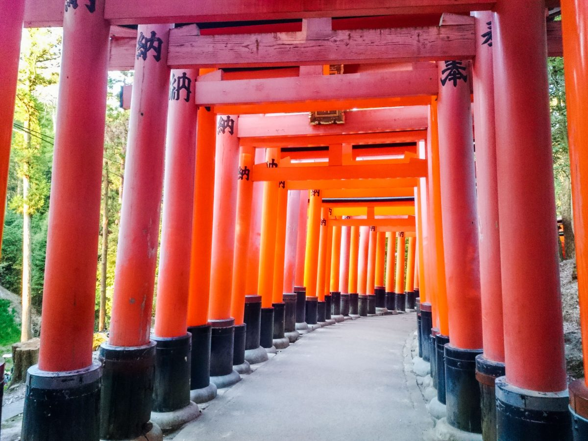 Sanctuaire de Fushimi Inari, Kyoto, Japon