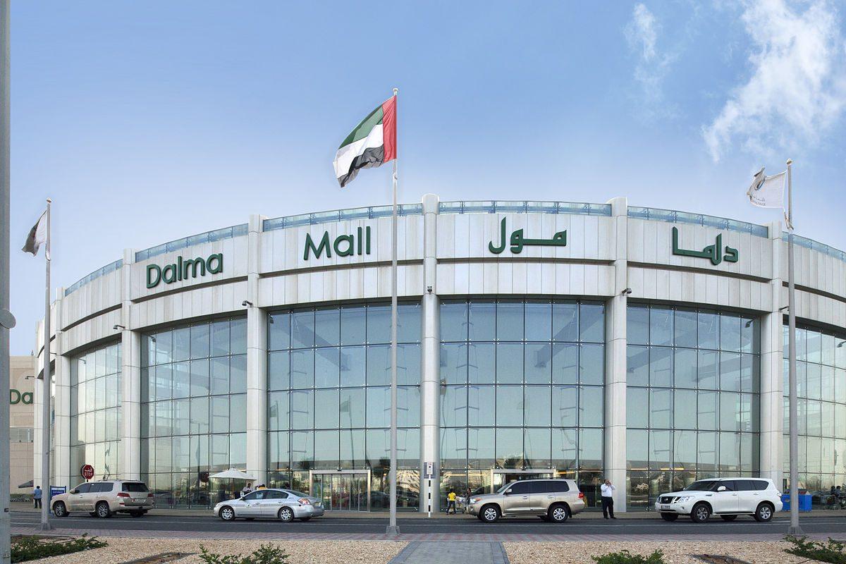Dalma Mall, Abu Dhabi